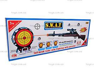 Ружье лазерное с мишенью, XZ-H35M, отзывы