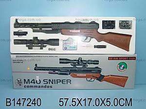 Ружье M40 Sniper, CH-0481A (147