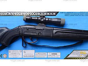 Игрушечное механическое оружие, R3226, купить