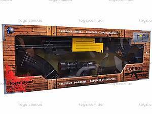 Ружье музыкальное «Боевое оружие», QL081, фото
