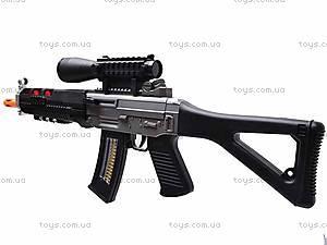 Ружье музыкальное «Боевое оружие» для детей, 6688-1, купить