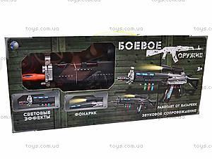 Ружье музыкальное «Боевое оружие» для детей, 6688-1, отзывы
