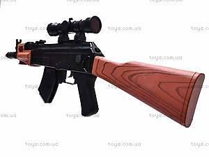 Ружье музыкальное «Боевое оружие», с фонариком, QL08, отзывы