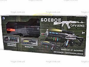 Ружье музыкальное «Боевое оружие»  с фонариком, 6688-4, фото