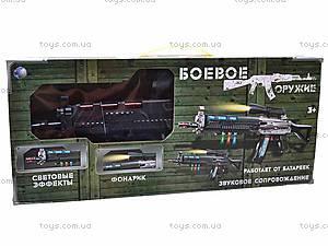 Ружье музыкальное «Боевое оружие» с фонариком, 6688-2, отзывы
