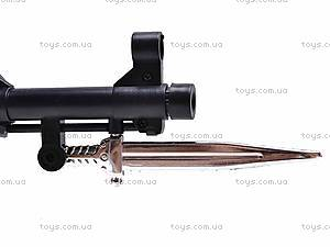Ружье с комплектом пулек, 2030, купить