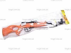 Ружье с комплектом пулек, 2030, цена