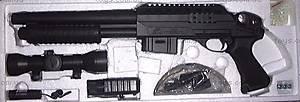 Ружье с прицелом и пульками, M47B2