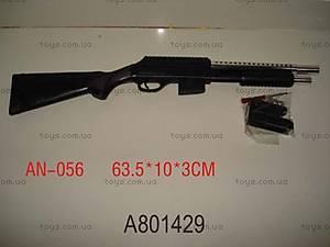 Ружье с пульками, 388A (801429)