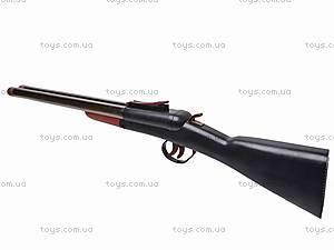 Ружье, с пульками, 288, отзывы