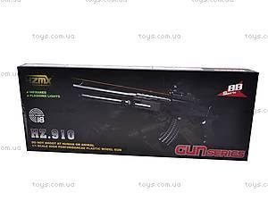 Ружье с пульками и фонарем, 910, игрушки
