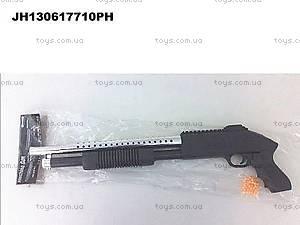 Ружье с пульками для игры, 688