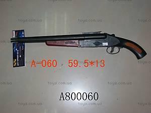 Ружье Sport Gun, 337