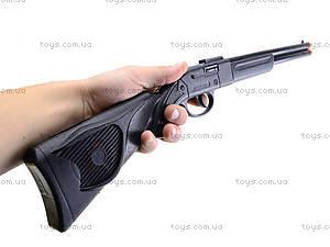 Игрушечное механическое ружье, K523, фото
