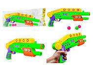 Игрушечный пистолет с шариками для детей, 8155-68, фото