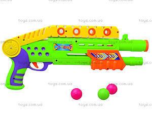 Игрушечный пистолет с шариками для детей, 8155-68, цена