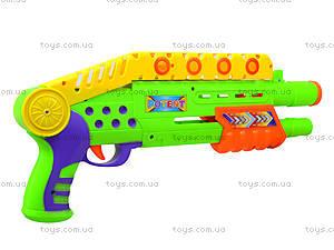 Игрушечный пистолет с шариками для детей, 8155-68, детские игрушки