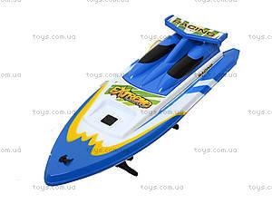 Игрушечный катер на радиоуправлении Speed, 26A-161819202122, магазин игрушек