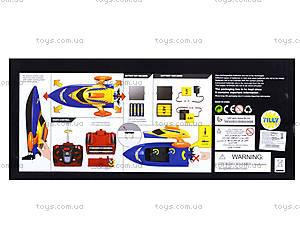 Радиоуправляемый катер на аккумуляторах, MX-0010-12, детские игрушки