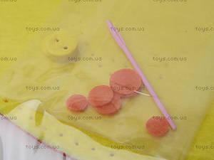 Набор для пошива прихватки «Солнечная варежка», 31370, купить
