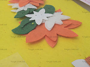 Набор для пошива прихватки «Солнечная варежка», 31370, детские игрушки