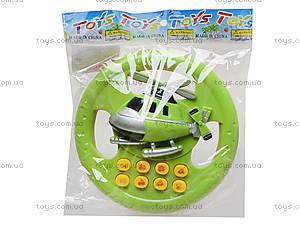 Музыкальный руль на батарейках, 128ABC, игрушки
