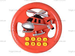 Музыкальный руль на батарейках, 128ABC, магазин игрушек