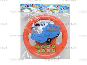 Музыкальный руль на батарейках, 128ABC, іграшки