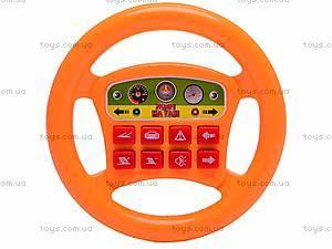 Руль для детей, 2892/649491R