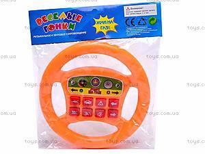 Руль для детей, 2892/649491R, фото