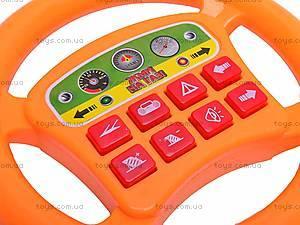 Руль для детей, 2892/649491R, отзывы