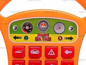 Руль для детей, 2892/649491R, игрушки