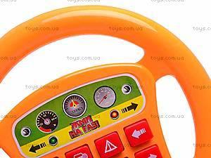 Руль для детей, 2892/649491R, детские игрушки