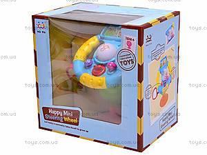 Руль для малышей, 916, купить