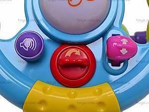 Руль для малышей, 916, цена