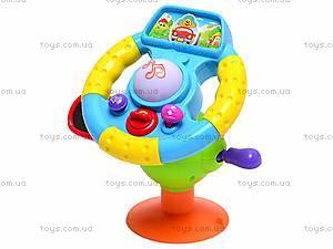 Руль для малышей, 916