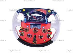 Руль «Формула 1» с набором машинок, 3702