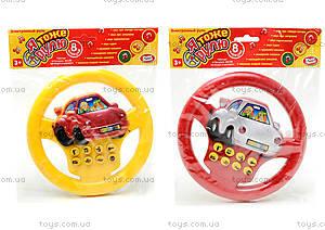Руль на детский автомобиль, 2204(918-29)