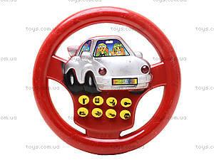 Руль на детский автомобиль, 2204(918-29), цена
