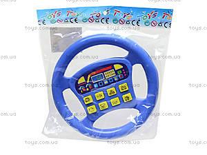 Музыкальный руль «Автомобилист», 3360, купить