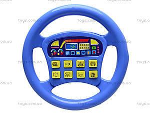 Музыкальный руль «Автомобилист», 3360, фото