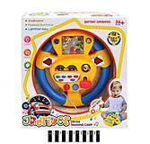 Руль музыкальный детский «Маленький водитель», 65082, игрушки
