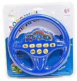 Руль музыкальный «Дорожные приключения» синий, KI-777-U, отзывы