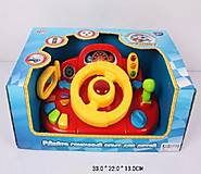 Руль музыкальный Playsmart «Я тоже рулю!», 7317, игрушка