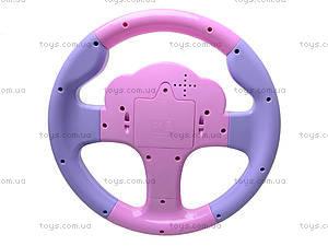 Руль музыкальный «Водитель», 68905-1, купить