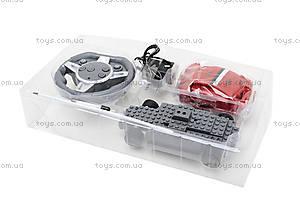 Детский конструктор «Машина на управлении», 2028-1F05B2B7B8B, купить