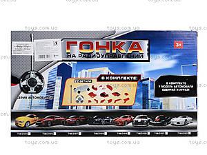 Детский конструктор «Машина на управлении», 2028-1F05B2B7B8B, отзывы