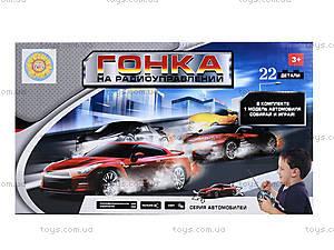 Детский конструктор «Машина на управлении», 2028-1F05B2B7B8B, цена