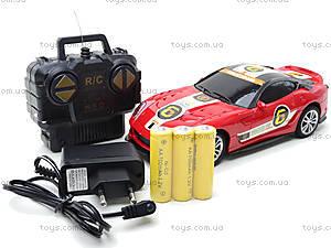 Игрушечный автомобиль на радиоуправлении Top Racing, CV8818-59B, магазин игрушек