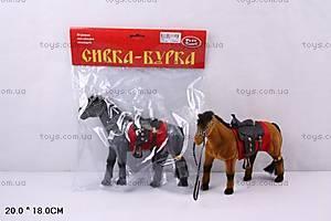 Детская игрушечная лошадь , 2538